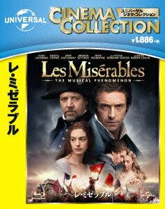 レ・ミゼラブル【Blu-ray】