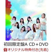 【楽天ブックス限定先着特典】Step and a step (初回限定盤A CD+DVD) (オリジナルA5クリアファイル(全10種ランダム1種))