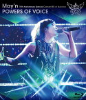 POWERS OF VOICE【Blu-ray】 [ May'n ]