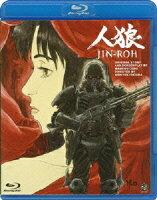 人狼 JIN-ROH【Blu-ray】
