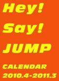 Hey!Say!JUMP カレンダー 2010.4→2011.3 ジャニーズ事務所公認