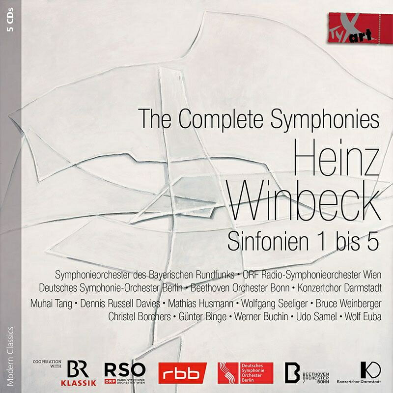 【輸入盤】交響曲全集 デニス・ラッセル・デイヴィス、ムハイ・タン、ベルリン・ドイツ交響楽団、バイエルン放送交響楽団、ウィーン放送交響楽団、画像