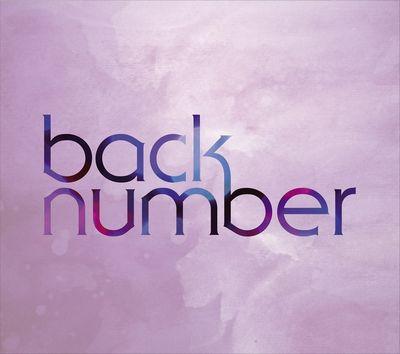 【楽天ブックスならいつでも送料無料】シャンデリア (初回限定盤A CD+DVD) [ back number ]