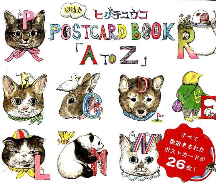 美術, デザイン POSTCARD BOOKA to Z