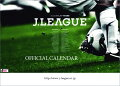 Jリーグ 2013 カレンダー