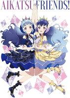 アイカツフレンズ!Blu-ray BOX 3【Blu-ray】