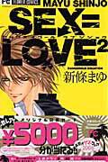 Sex=love2(1)