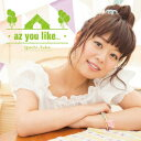 az you like... [ 井口裕香 ]