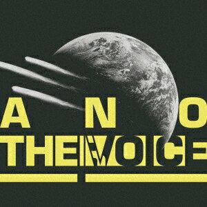 Another Voice -Full Of Harmony Tribute Album-画像
