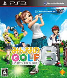 みんなのGOLF 6 PS3版