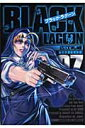 BLACK LAGOON(7) (サンデーGXコミックス) [ 広江礼威 ]