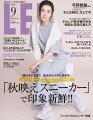 LEE (リー) 2021年 09月号 [雑誌]