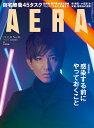 AERA (アエラ) 2021年...