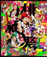 ももクロ夏のバカ騒ぎ2014 日産スタジアム大会~桃神祭~