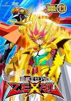 遊☆戯☆王ZEXAL DUEL BOX11