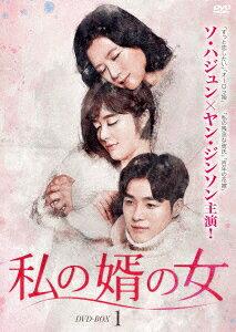 Woman DVD-BOX1 of my bridegroom