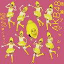 【送料無料】永遠プレッシャー<TYPE-D>(CD+DVD) [ AKB48 ]