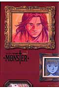 【送料無料】MONSTER完全版(volume.1)