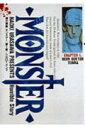 【送料無料】MONSTER(1)