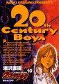 20世紀少年(10)