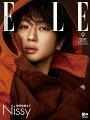 増刊 ELLE JAPON (エル・ジャポン) 2021年 09月号 [雑誌]