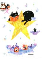 クリアファイル おかべてつろう(星と猫)