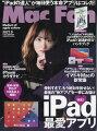 Mac Fan (マックファン) 2021年 09月号 [雑誌]