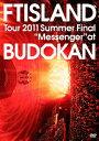 """Tour 2011 Summer Final """"Messenger"""