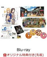 【楽天ブックス限定先着特典+先着特典】劇場版SHIROBAKO 豪華版(A5クリアアートカード+複製原画3枚(ランダム全6種))【Blu-ray】
