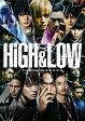 HiGH & LOW SEASON 1 完全版 BOX [ 岩田剛典 ]