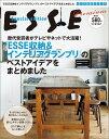 「ESSE収納&インテリアグランプリ」のベストアイデアをまとめました 歴代受賞者がテレビやネットで大...