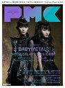 ぴあMUSIC COMPLEX(Vol.15) 特集:ダイバ