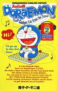 Doraemon(2)