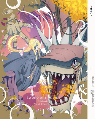 ソードアート・オンライン アリシゼーション War of Underworld 1(完全生産限定版)【Blu-ray】 [ 松岡禎丞 ]