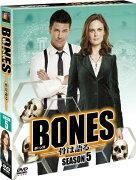 BONES -骨は語るー シーズン5 <SEASONSコンパクト・ボックス>