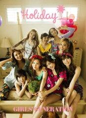 【送料無料】少女時代1stオフィシャルフォトブック『Holiday』