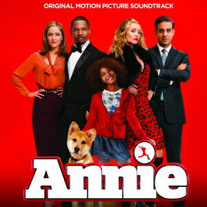 ANNIE/アニー