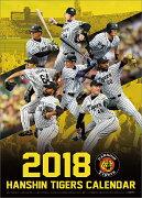 阪神タイガース カレンダー