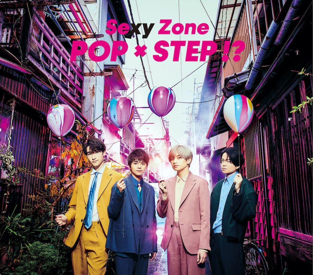 邦楽, ロック・ポップス POP STEP!? (B CDDVD) Sexy Zone