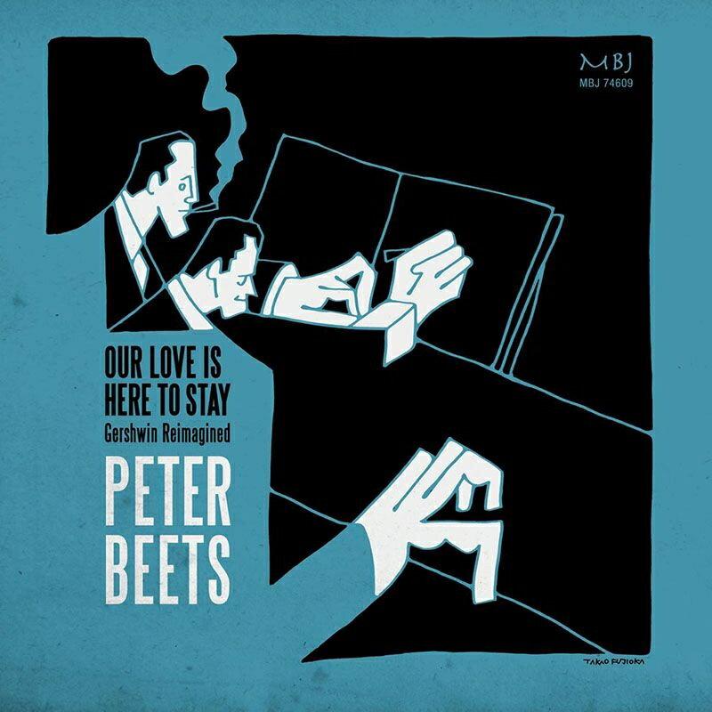【輸入盤】Our Love Is Here To Stay: Gershwin Reimagined画像