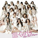 One Two Three(CD+DVD) [ E-Girls ]