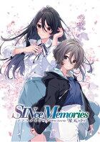 【楽天ブックス限定特典】シンスメモリーズ 星天の下で Switch版(マイクロファイバークロス)の画像