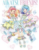 アイカツフレンズ!Blu-ray BOX 4【Blu-ray】