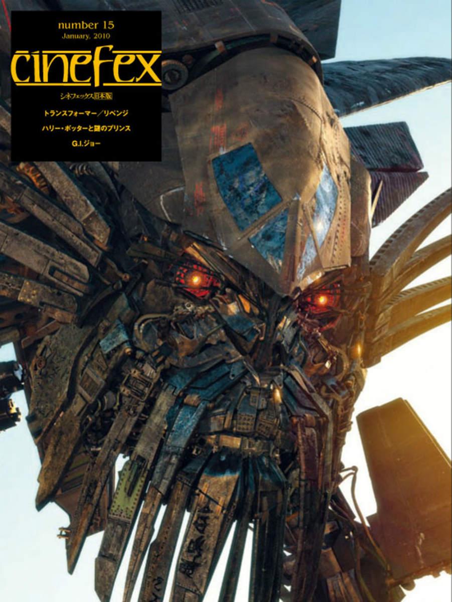 Cinefex(number 15)画像