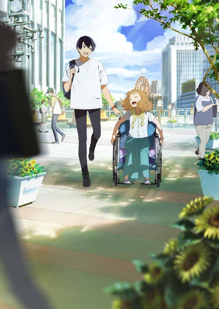 アニメ映画『ジョゼと虎と魚たち』限定版【Blu-ray】