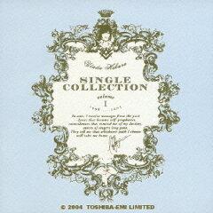 【送料無料】【SSポイント3倍】Utada Hikaru SINGLE COLLECTION VOL.1 [ 宇多田ヒカル ]
