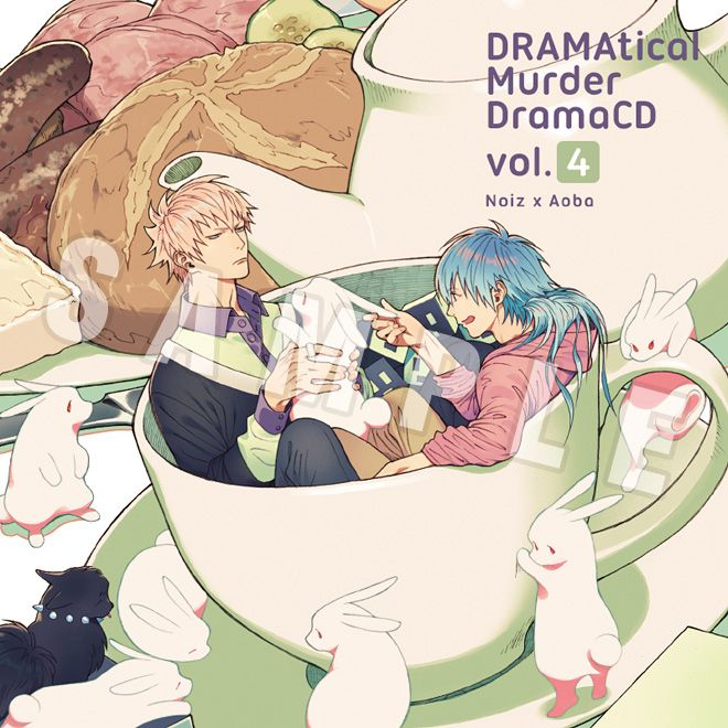 声優, その他 DRAMAtical Murder Drama CD Vol.4