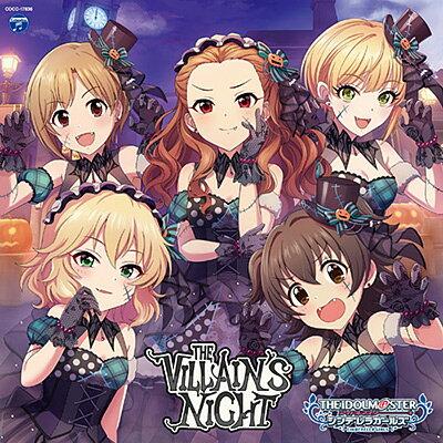 ゲームミュージック, その他 THE IDOLMSTER CINDERELLA GIRLS STARLIGHT MASTER GOLD RUSH! 06 THE VILLAINS NIGHT()