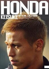 【送料無料】本田圭佑 2013 カレンダー