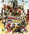 劇場版 仮面ライダーOOO WONDERFUL 将軍と21のコアメダル【Blu-ray】